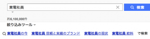 スクリーンショット 2014-05-05 3.39.26