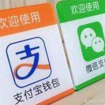 中国のQRコード決済を利用する方法 Part1