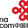 中国のSIMカード(中国聯通)を契約する: QRコード決済(アリペイ・WechatPay)を利用