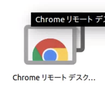 chrome-desktop-menu