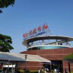 深センの電気街(華強北)へのおすすめの行き方(2017年版)