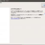 VirtualBoxでUbuntuの上でWindows10を超高速に動かす