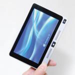 Indiegogoで5インチのWindowsPC「Mini PC」がスタート。GPD Pocketを超えた?早速出資