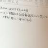 Boox Noteをデジタルノートとして使用する -純正ノートアプリのレビュー