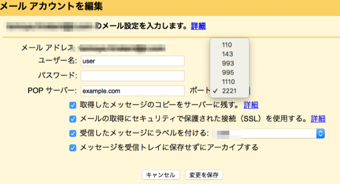 gmail-settings-2-2-w500