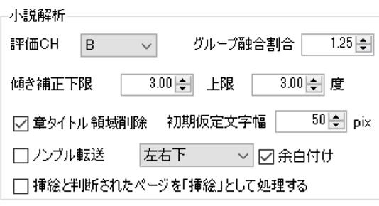 nonble-delete-w267