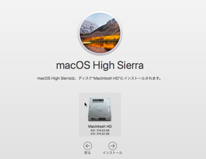 th_highsierra3