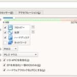 UbuntuなVirtualBoxにmacOS High Sierraをインストールしてみる