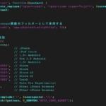 AMPでコードハイライト(シンタックスハイライト)を適用するために、Wordpressにhighlight.phpを導入する