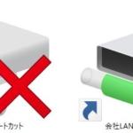 「VPNオン+プロキシオン」と「VPNオフ+プロキシオフ」をコマンドラインで操作&キーボードショートカットで切り替える方法